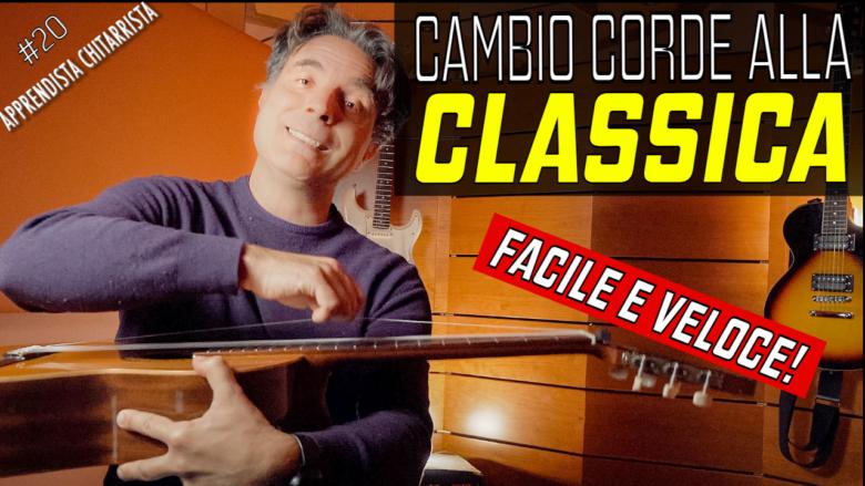 Come cambiare le corde alla chitarra classica